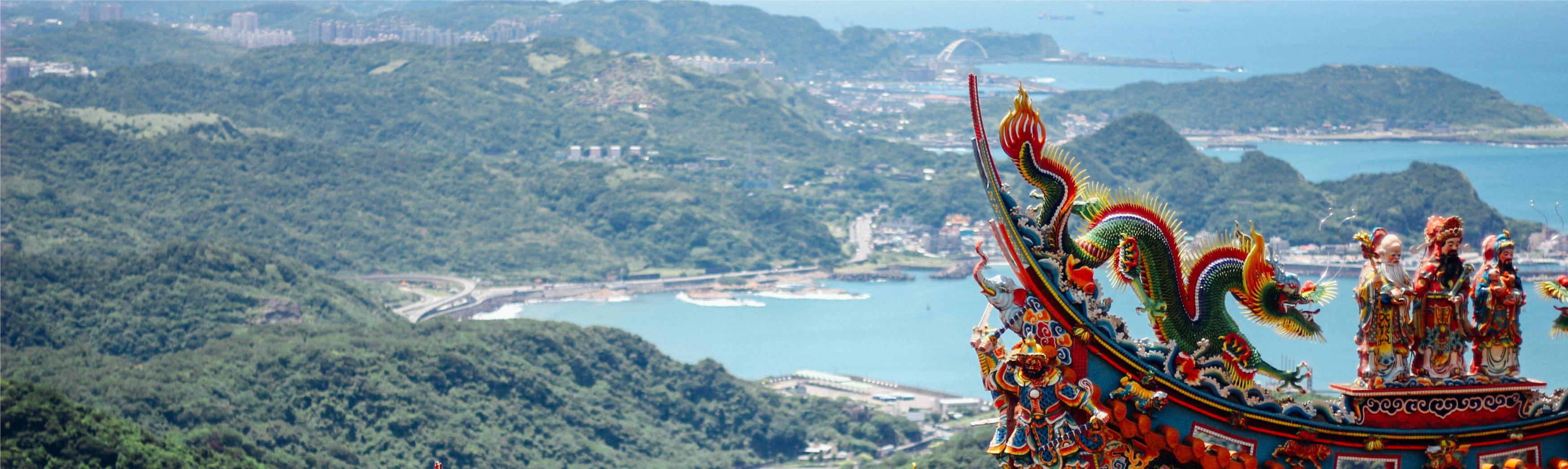 Отдых в Тайване