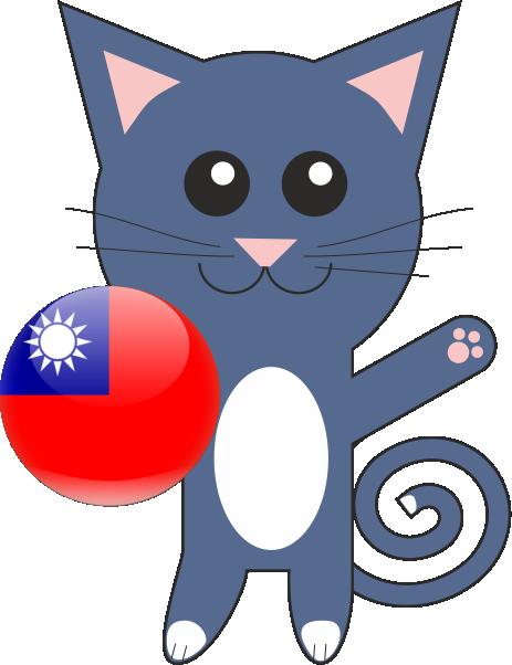 Отдых в Тайване Тут Тур