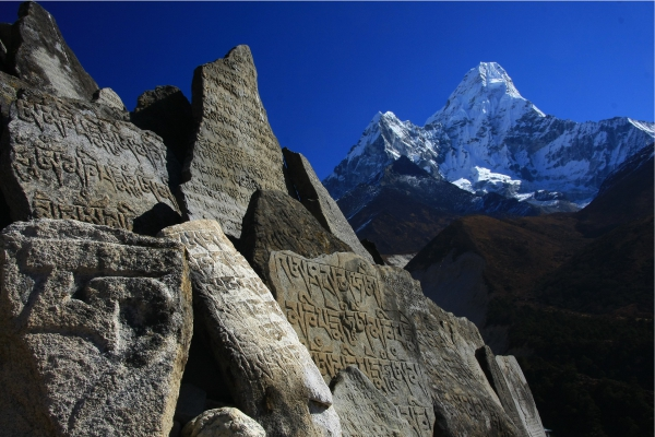 Купить тур в Непал Тут Тур