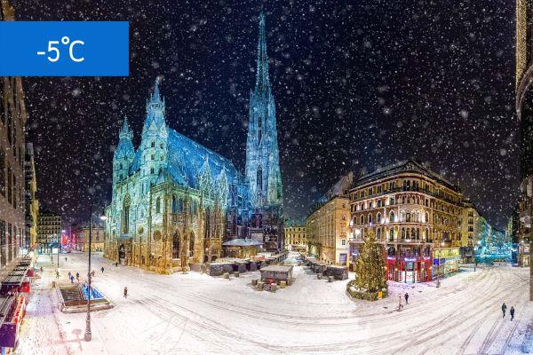 Новогодние туры в Австрию