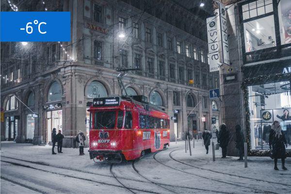Новогоднии туры в Финляндию
