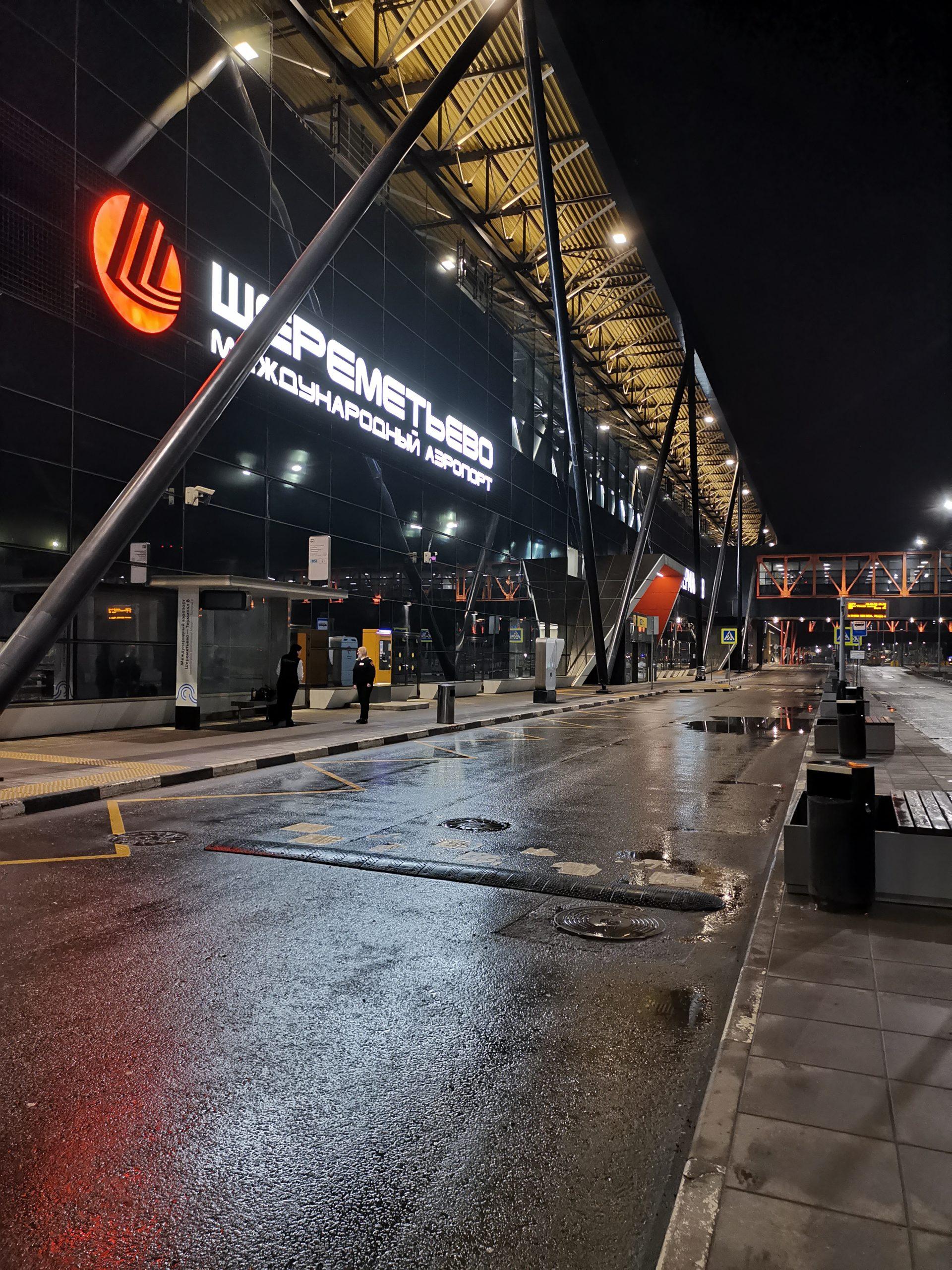 Пустой аэропорт Шереметьево