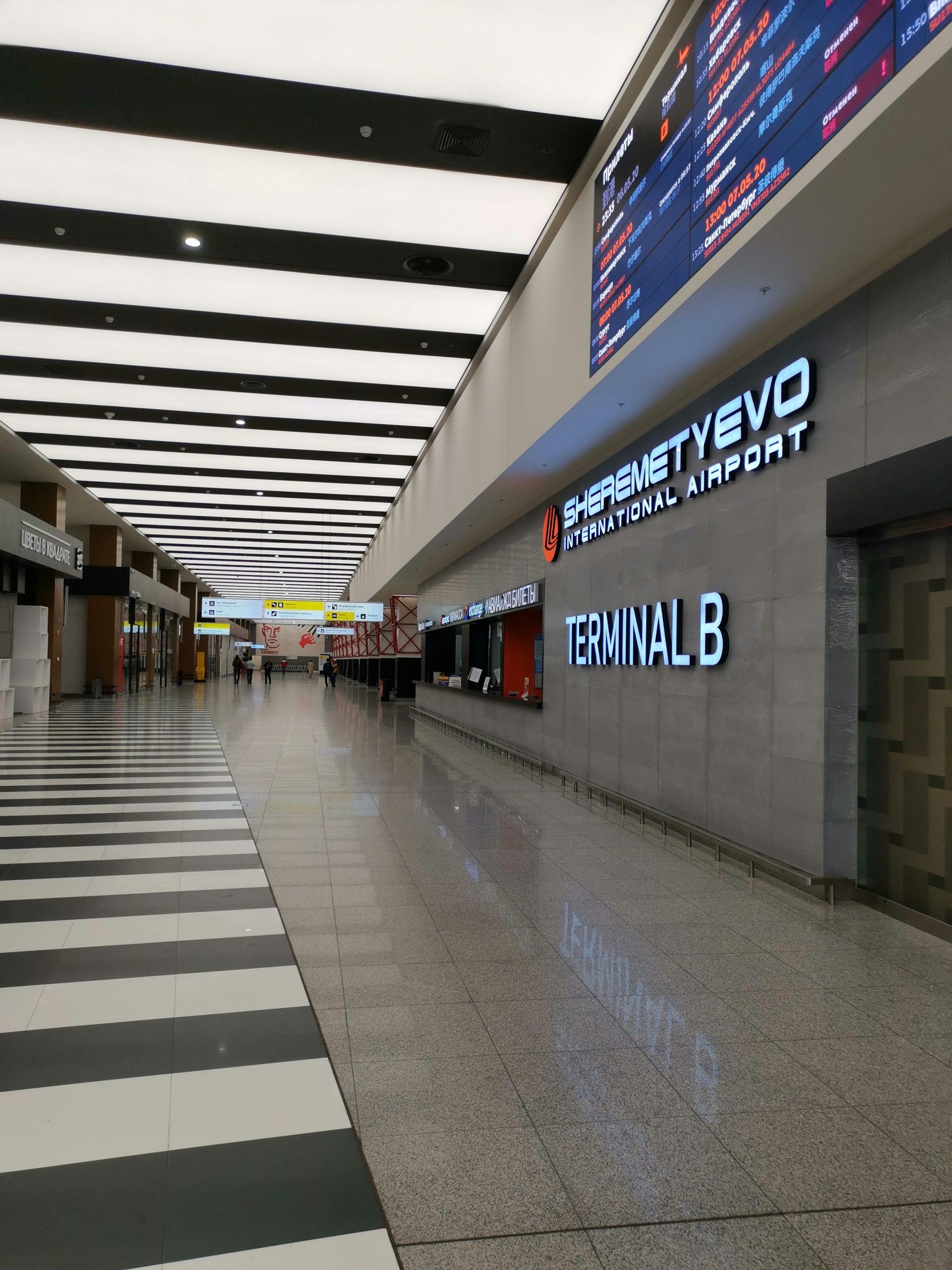 и идеальная чистота в аэропортах