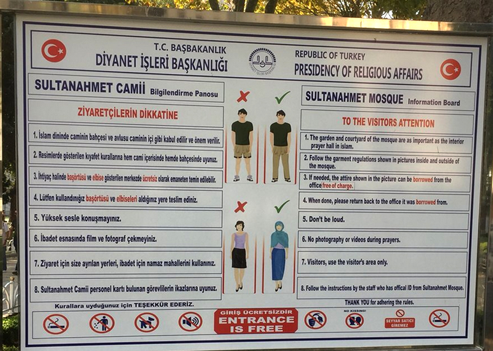 Правила поведения в Голубой мечети