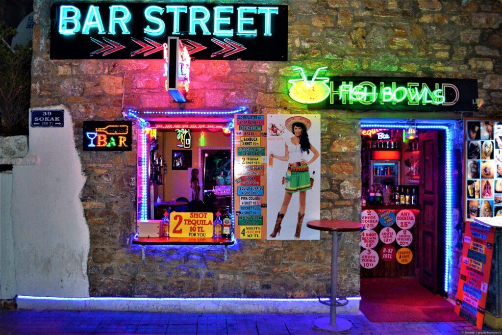 Атомсферные заведения улицы баров