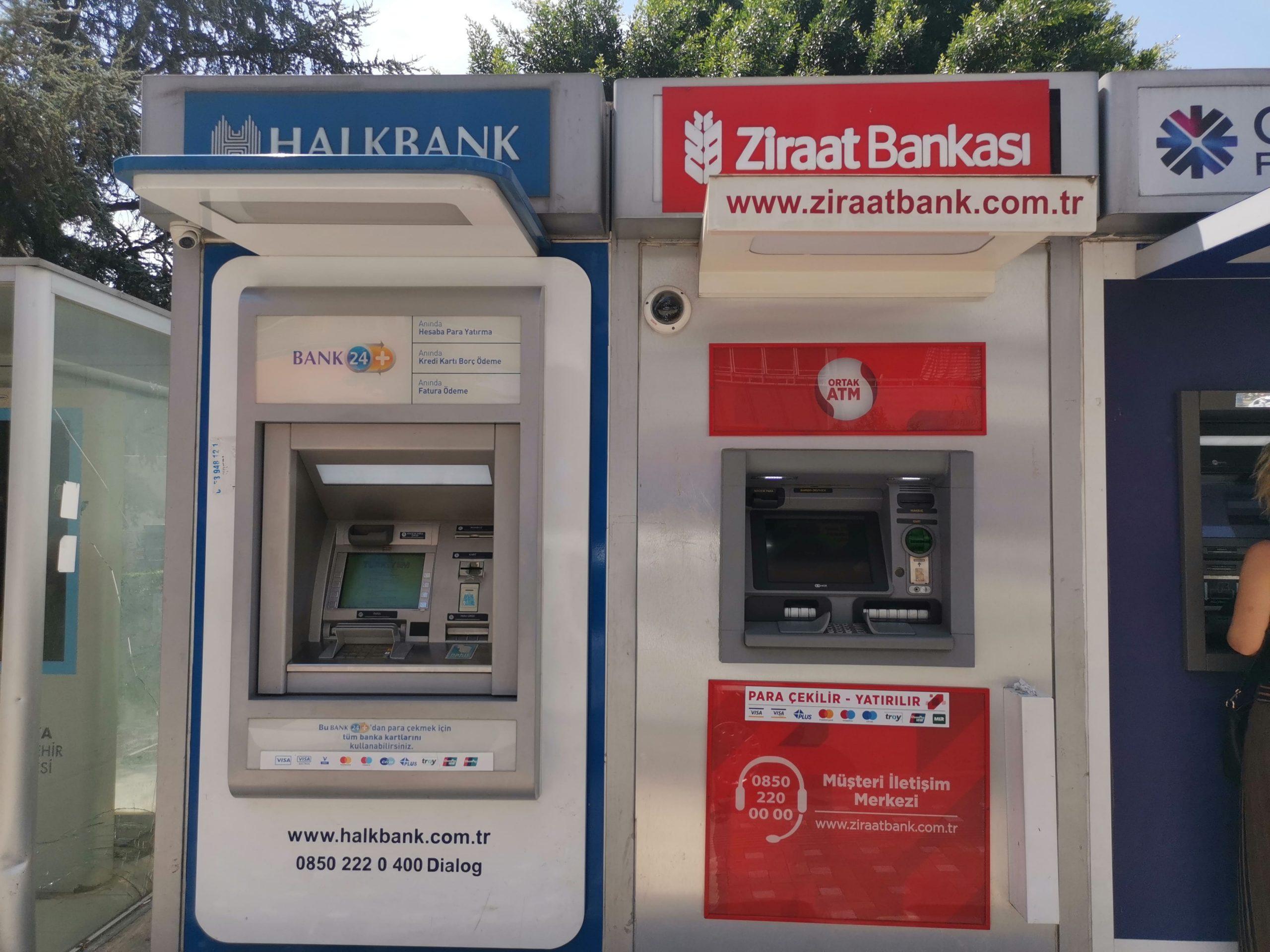 Банкоматы Турции без комиссий
