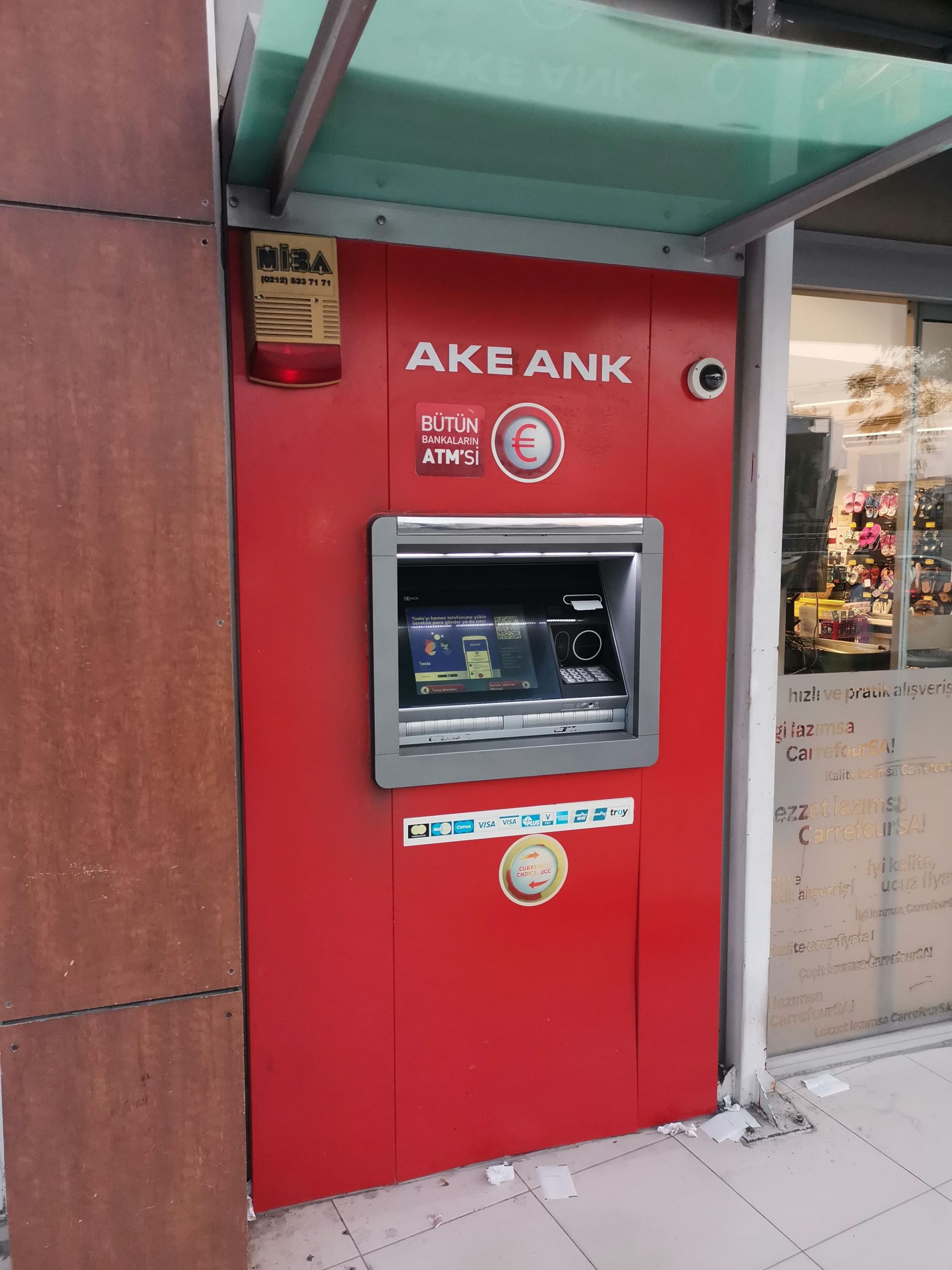 AKBANK - банкомат без комиссии
