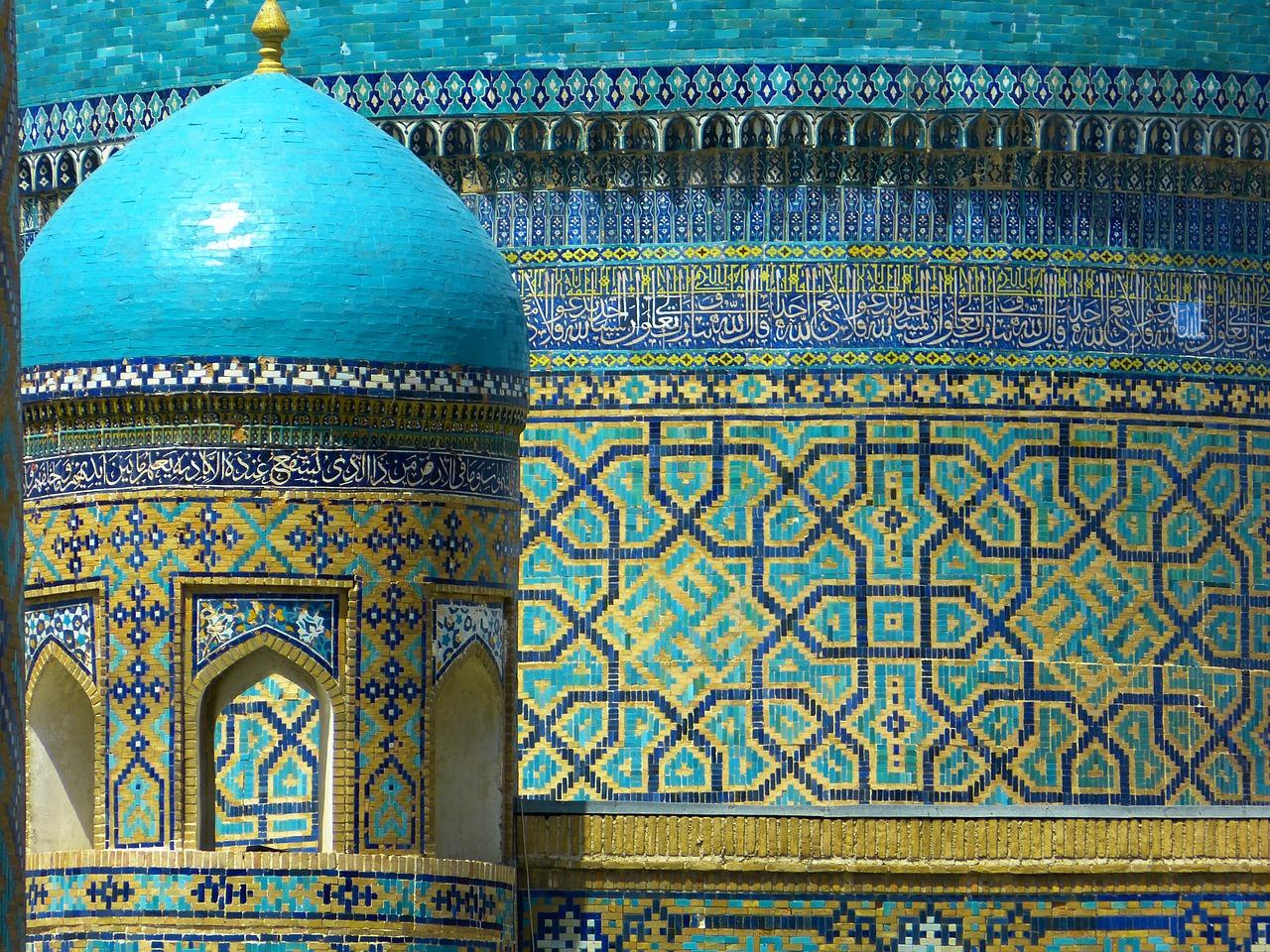 Самарканд в Узбекистане