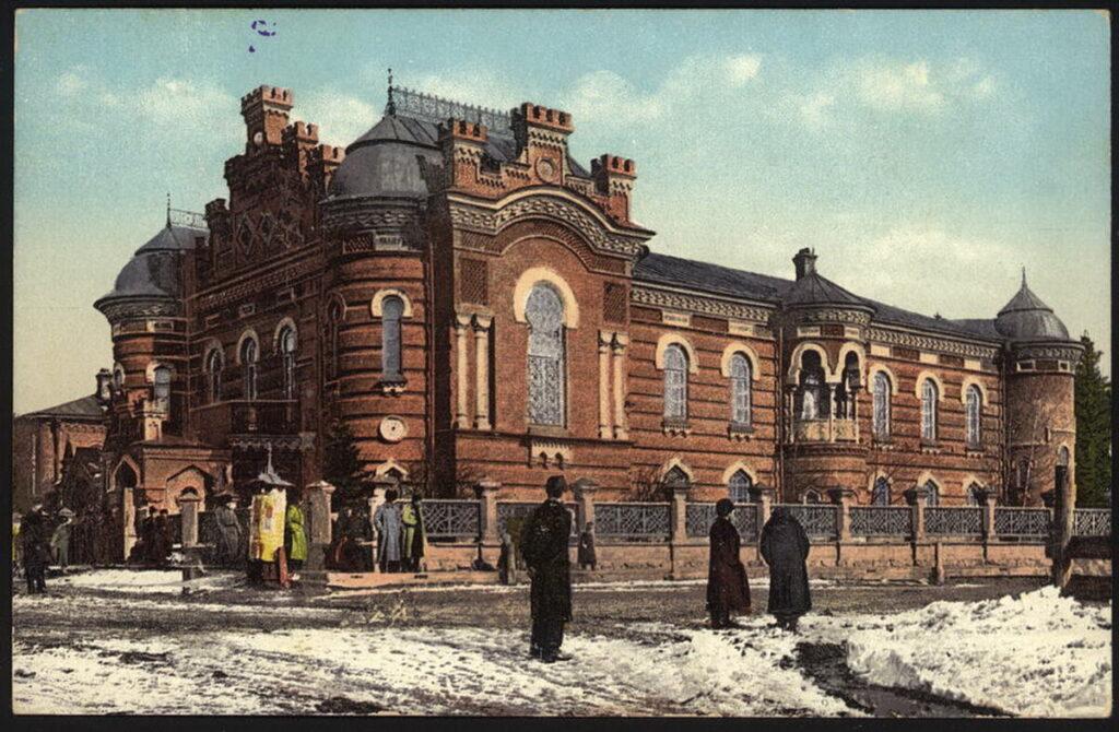 Здание Краеведческого музея. Дореволюционный Иркутск