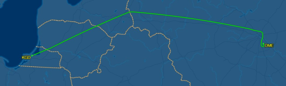 Рейс U6371