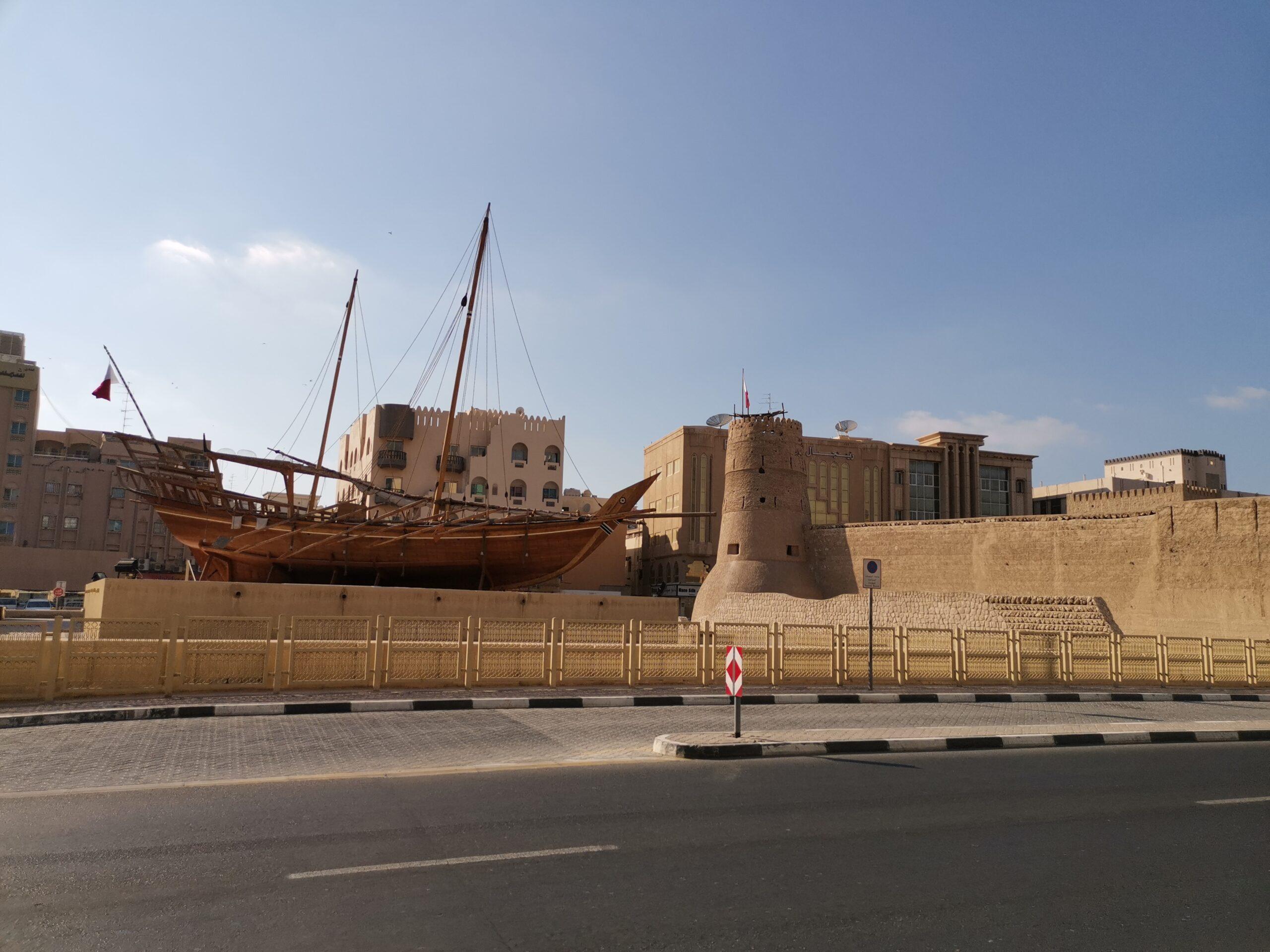 Старый город в Бур Дубае