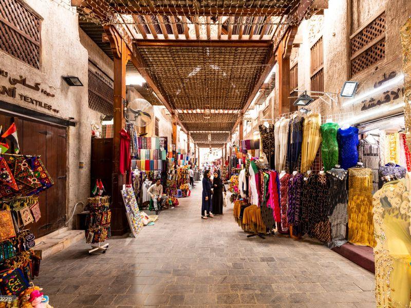 Рынок в Дейре