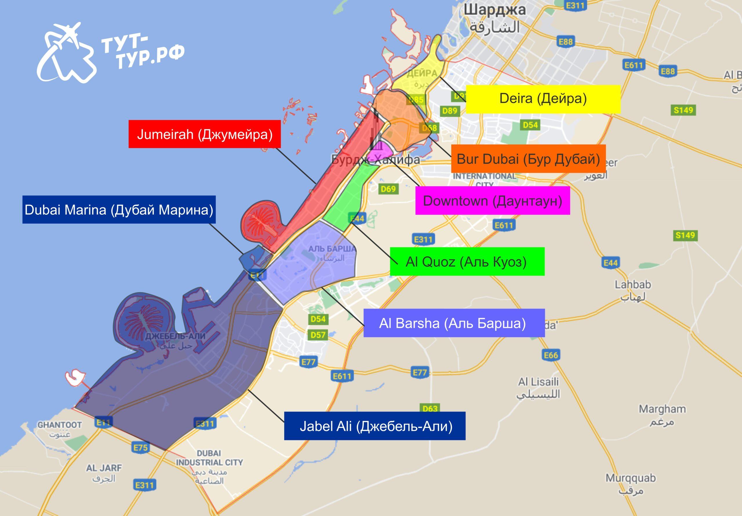 Карта районов Дубая
