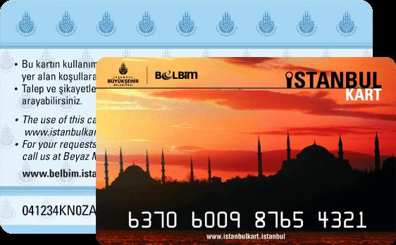 «Анонимная» карта Istanbulkart