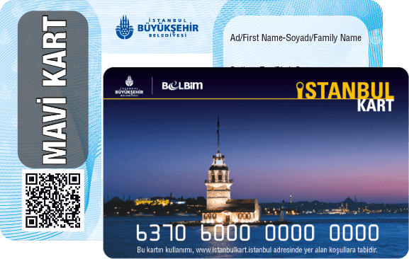 Синяя карта Istanbulkart (персональная)