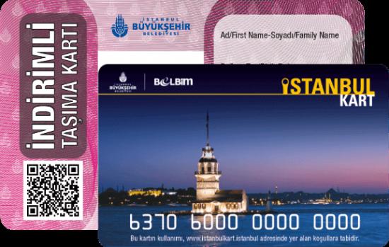 Льготная карта Istanbulkart (персональная)