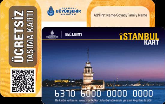 Социальная карта Istanbulkart (персональная)