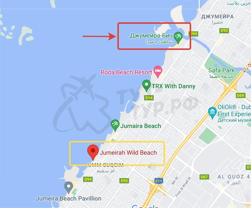 Jumeirah open Beach на карте
