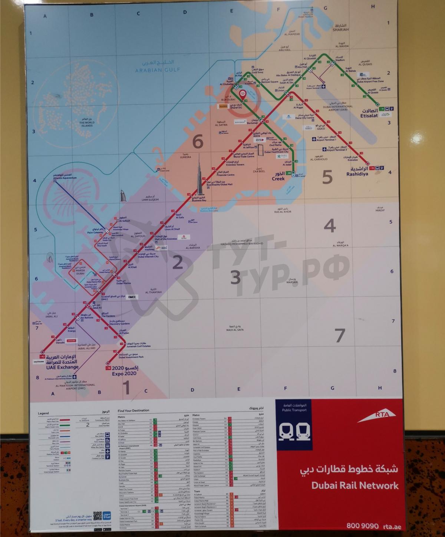 Схема станций метро Дубая
