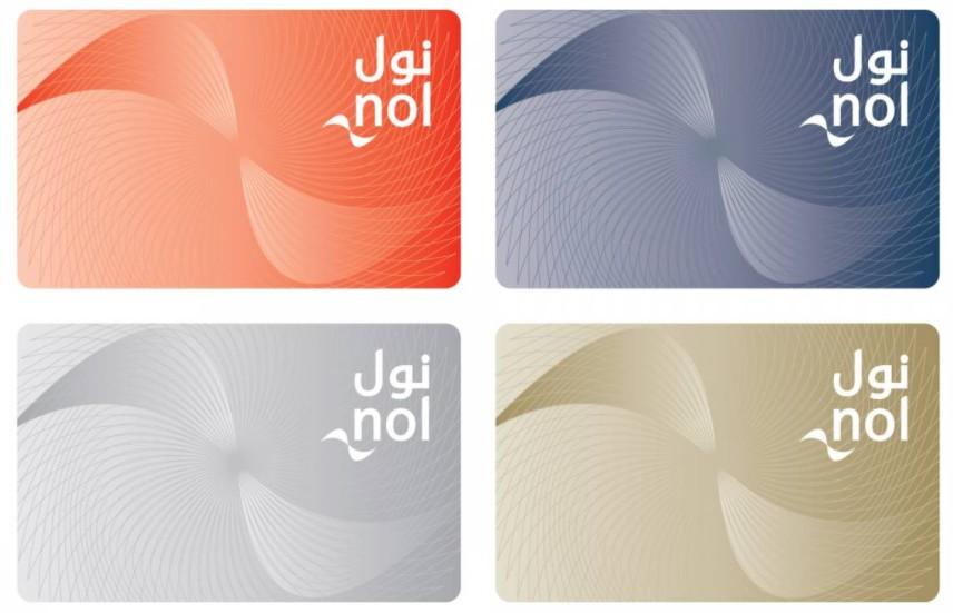Транспортная карта в Дубае Noll