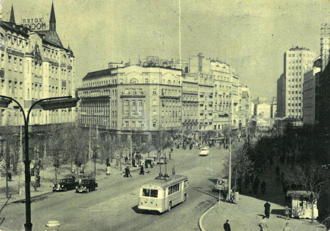 Улицы Белграда, 1957 год