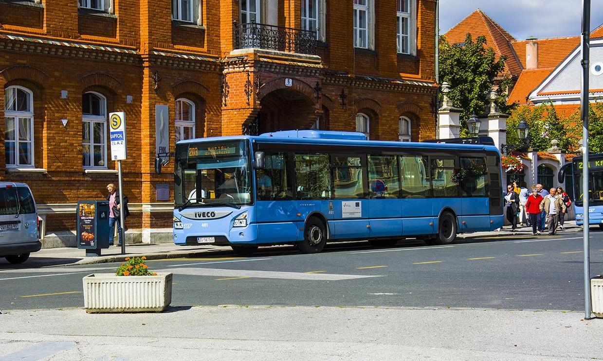 Из аэропорта Загреба в центр города, на автобусе ZET