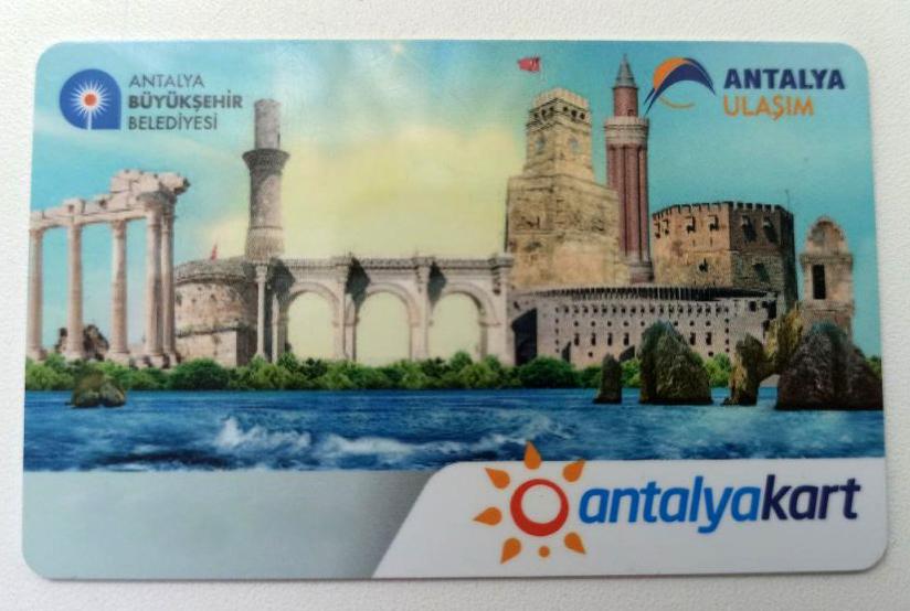 Пластиковая карта Antalyakart